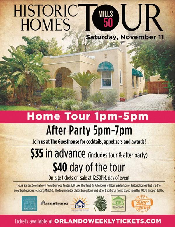 Home Tours